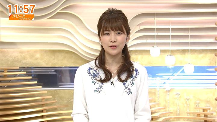 2018年03月04日竹内友佳の画像18枚目