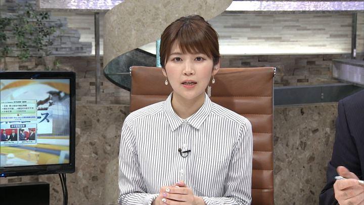 2018年03月05日竹内友佳の画像02枚目