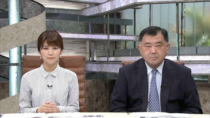 2018年03月05日竹内友佳の画像03枚目