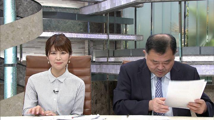 2018年03月05日竹内友佳の画像06枚目