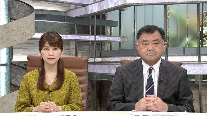 2018年03月06日竹内友佳の画像03枚目