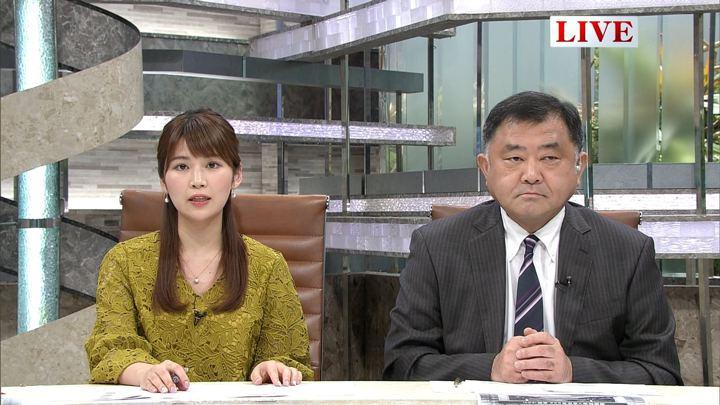 2018年03月06日竹内友佳の画像04枚目
