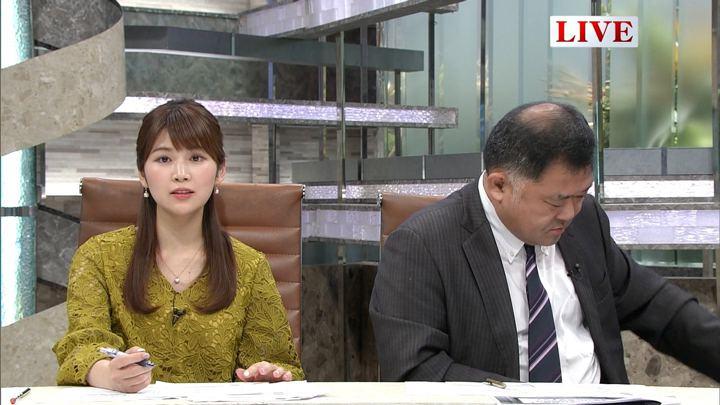 2018年03月06日竹内友佳の画像10枚目