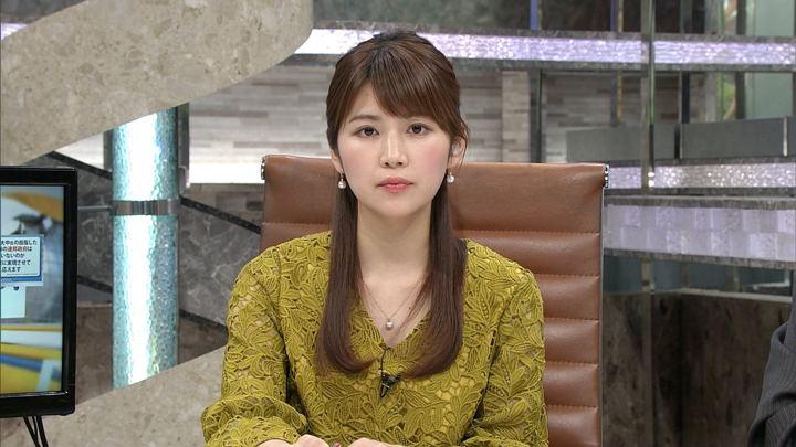 2018年03月06日竹内友佳の画像11枚目