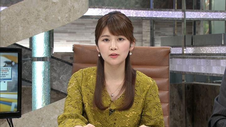 2018年03月06日竹内友佳の画像12枚目
