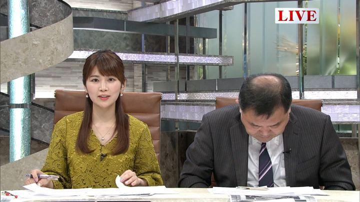 2018年03月06日竹内友佳の画像13枚目