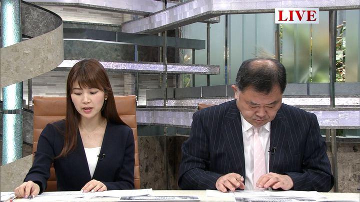2018年03月09日竹内友佳の画像06枚目