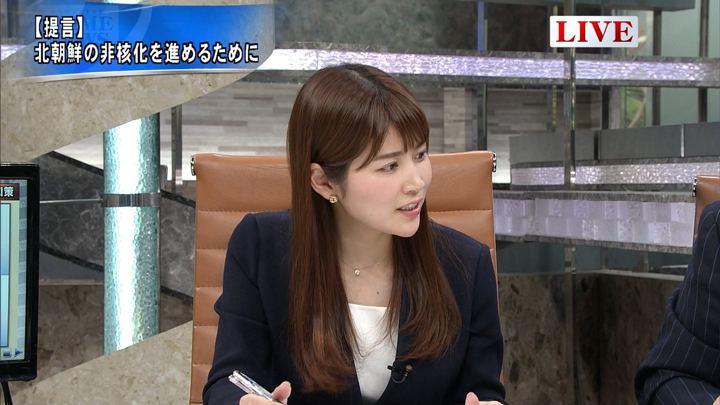 2018年03月09日竹内友佳の画像09枚目