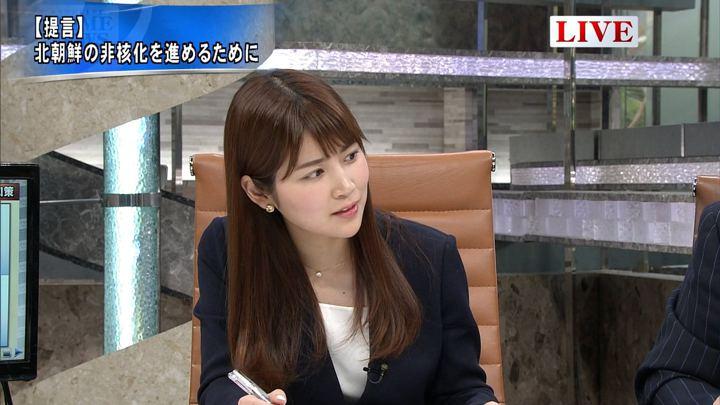 2018年03月09日竹内友佳の画像10枚目