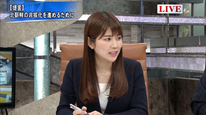 2018年03月09日竹内友佳の画像11枚目