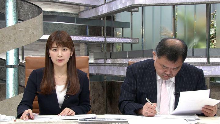 2018年03月09日竹内友佳の画像12枚目