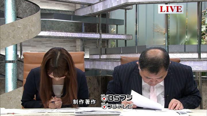 2018年03月09日竹内友佳の画像14枚目