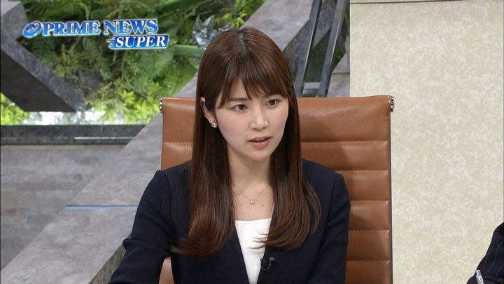 2018年03月10日竹内友佳の画像06枚目