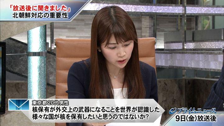 2018年03月10日竹内友佳の画像10枚目