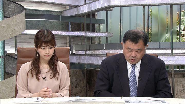 2018年03月13日竹内友佳の画像05枚目