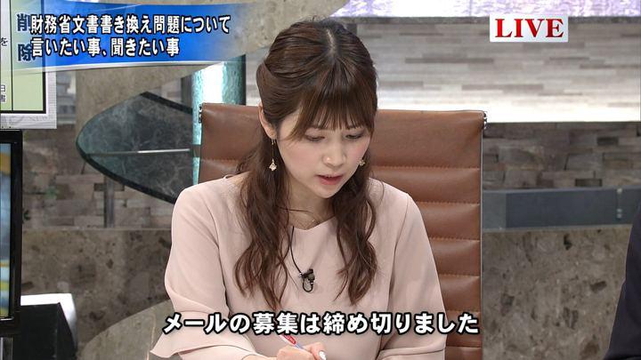 2018年03月13日竹内友佳の画像16枚目