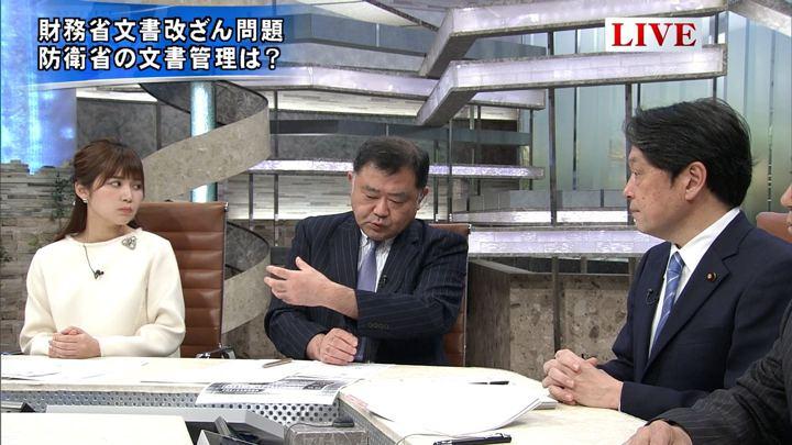 2018年03月16日竹内友佳の画像04枚目