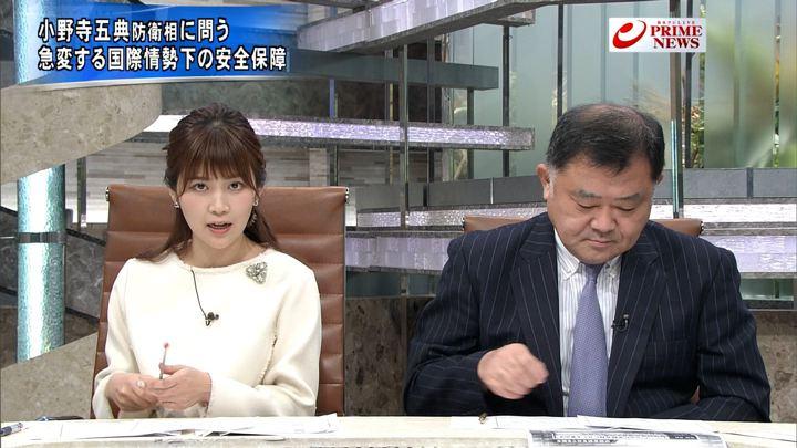 2018年03月16日竹内友佳の画像05枚目