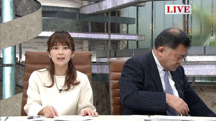 2018年03月16日竹内友佳の画像09枚目