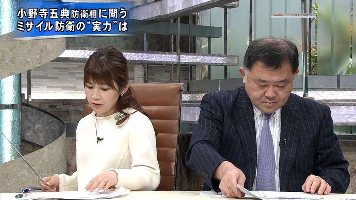 2018年03月16日竹内友佳の画像10枚目