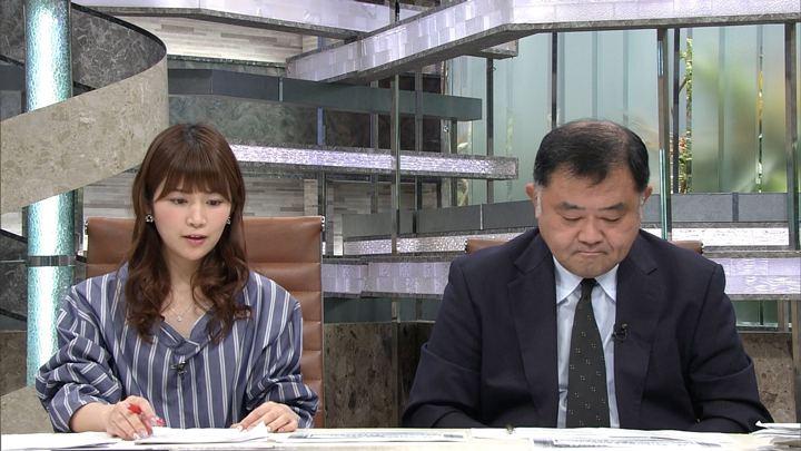 2018年03月19日竹内友佳の画像06枚目