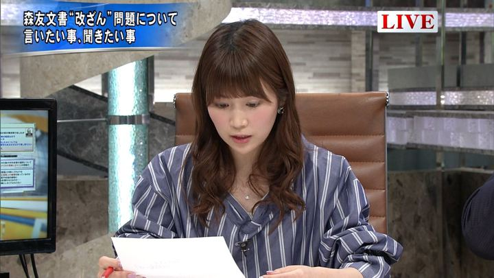 2018年03月19日竹内友佳の画像11枚目