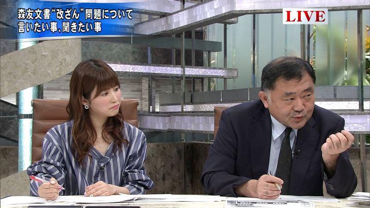 2018年03月19日竹内友佳の画像13枚目