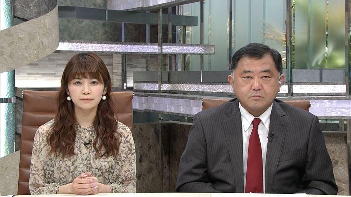 2018年03月20日竹内友佳の画像03枚目