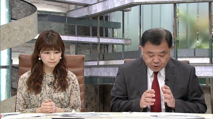 2018年03月20日竹内友佳の画像07枚目