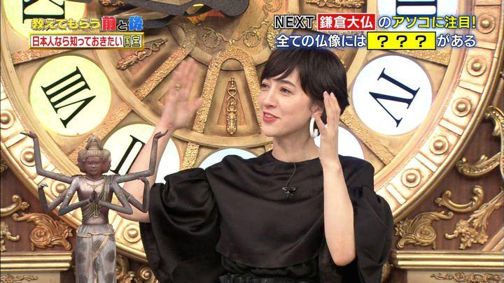 2018年01月23日滝川クリステルの画像04枚目