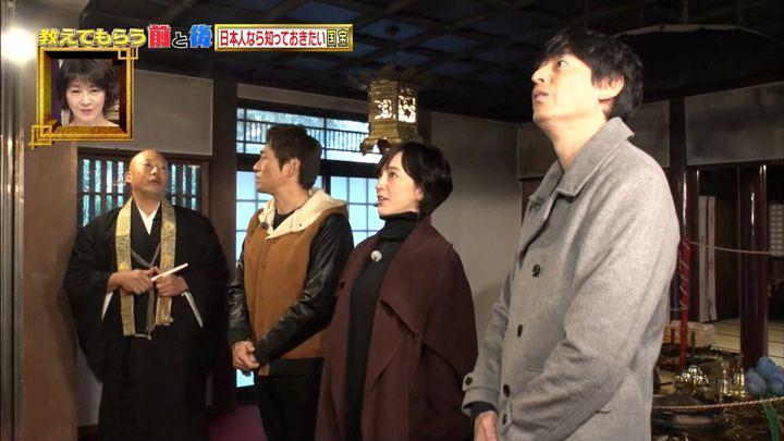 2018年01月23日滝川クリステルの画像15枚目