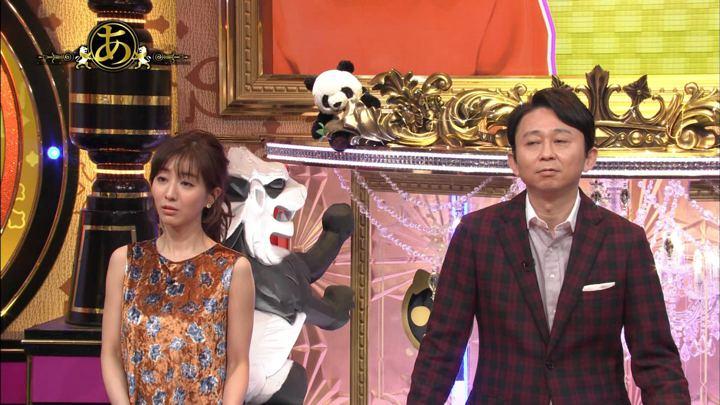 2018年01月19日田中みな実の画像13枚目
