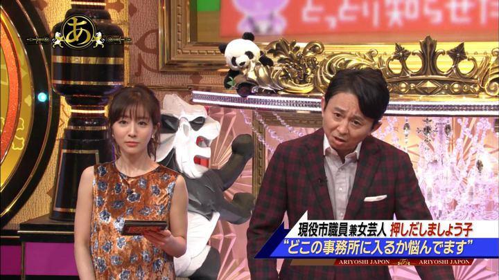 2018年01月19日田中みな実の画像23枚目
