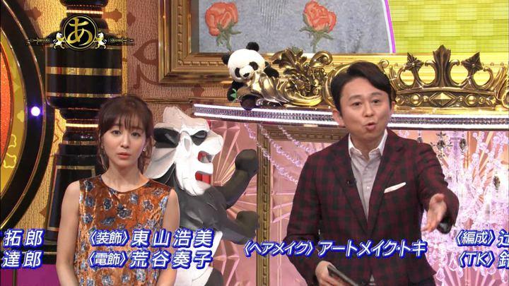 2018年01月19日田中みな実の画像24枚目