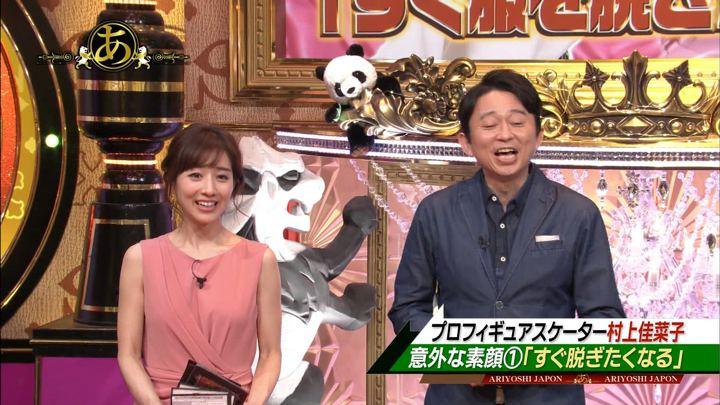 2018年02月09日田中みな実の画像04枚目