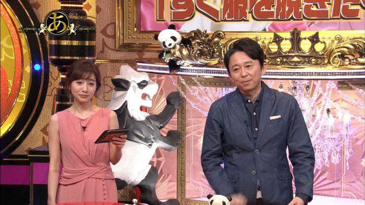 2018年02月09日田中みな実の画像13枚目