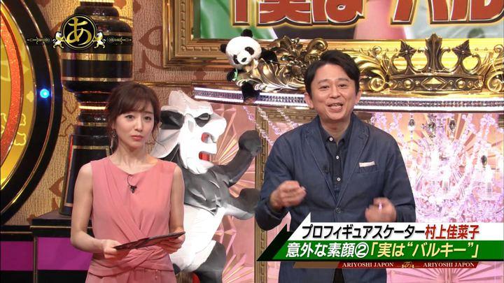 2018年02月09日田中みな実の画像14枚目
