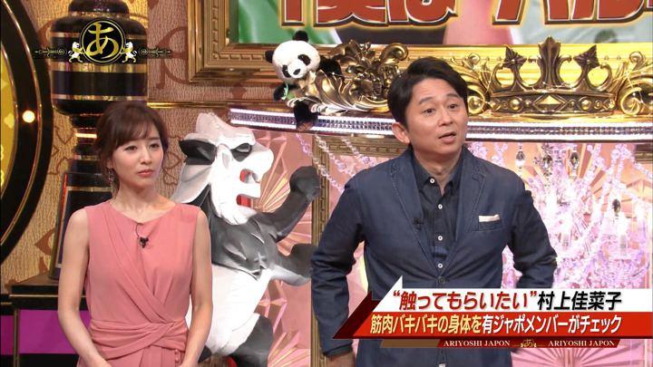 2018年02月09日田中みな実の画像16枚目
