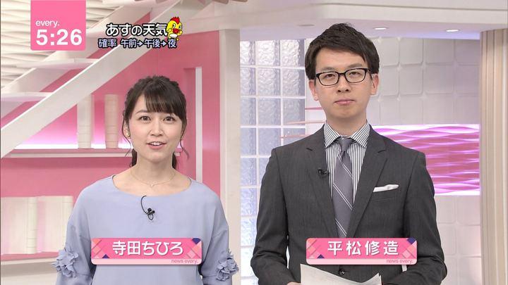 2018年02月06日寺田ちひろの画像06枚目
