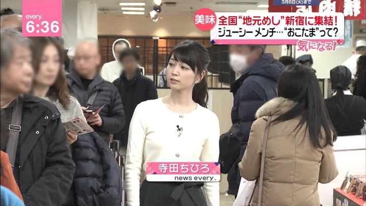 2018年03月01日寺田ちひろの画像15枚目