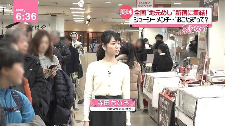 2018年03月01日寺田ちひろの画像16枚目
