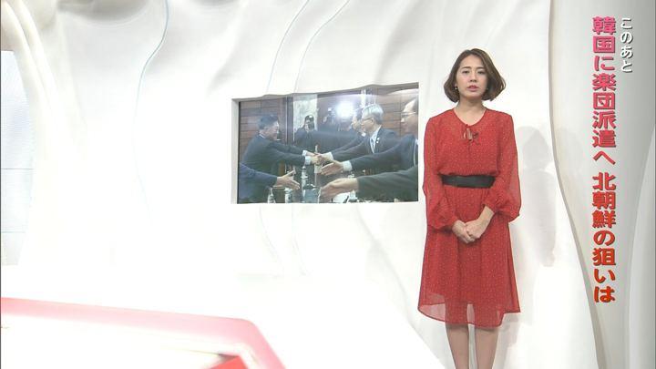 2018年01月15日椿原慶子の画像01枚目