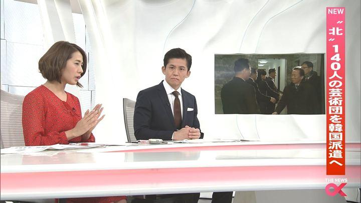 2018年01月15日椿原慶子の画像09枚目