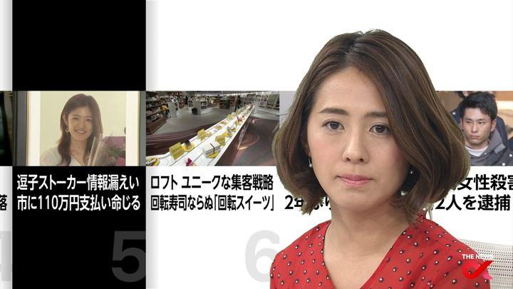 2018年01月15日椿原慶子の画像19枚目