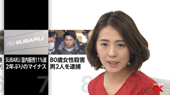 2018年01月15日椿原慶子の画像21枚目