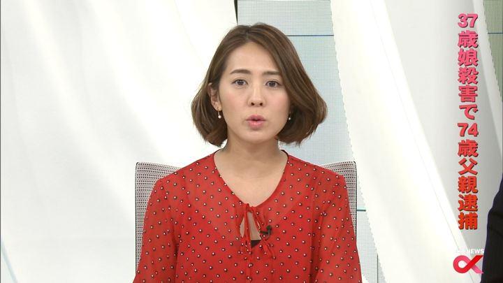 2018年01月15日椿原慶子の画像22枚目