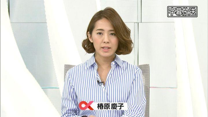 2018年01月16日椿原慶子の画像01枚目