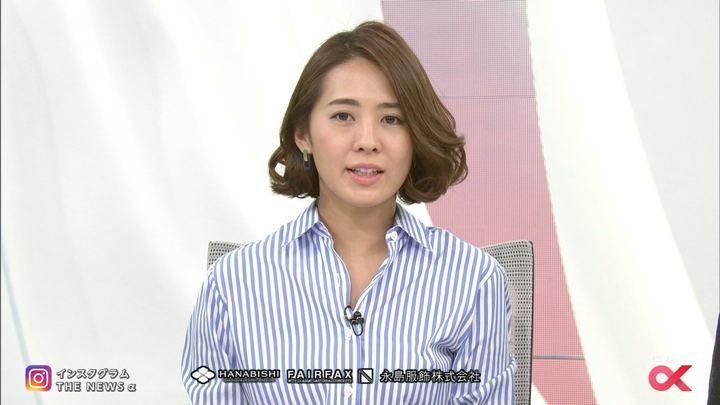 2018年01月16日椿原慶子の画像18枚目