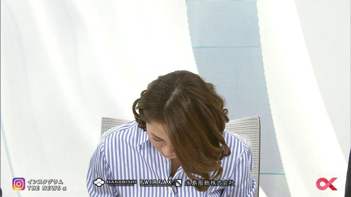 2018年01月16日椿原慶子の画像19枚目