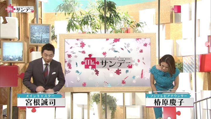 2018年01月21日椿原慶子の画像02枚目